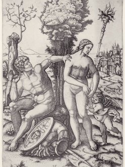 image of Mars Venus and Eros